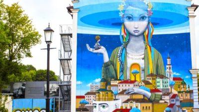 Europe's hidden gem for the Art Lovers